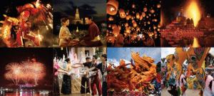 เทศกาลแปลกไทย